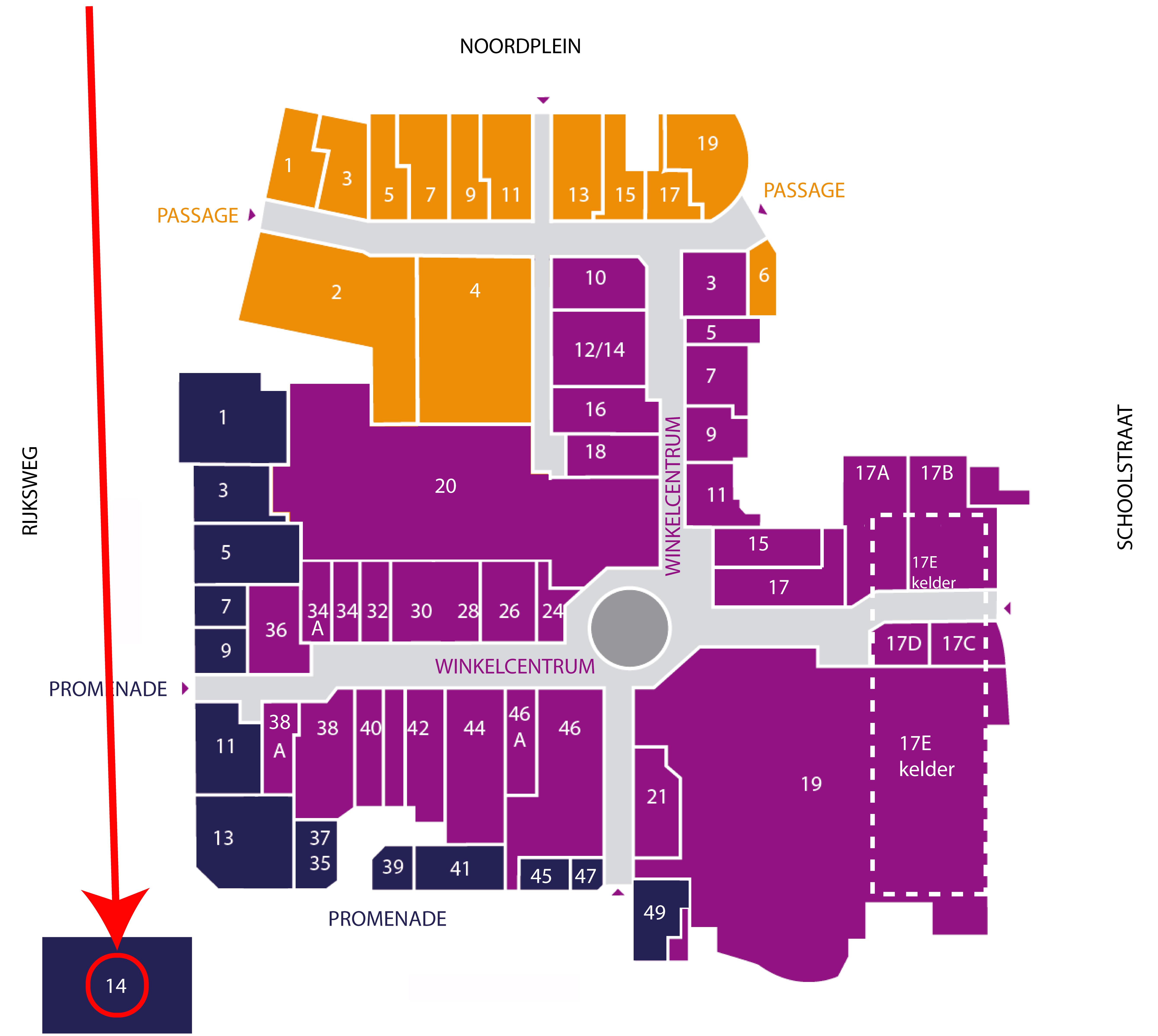 Hema – Winkelcentrum Malden